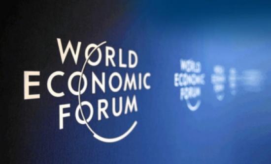 المنتدى الاقتصادي يبدأ فعالياته بجلسة حول الابتكار