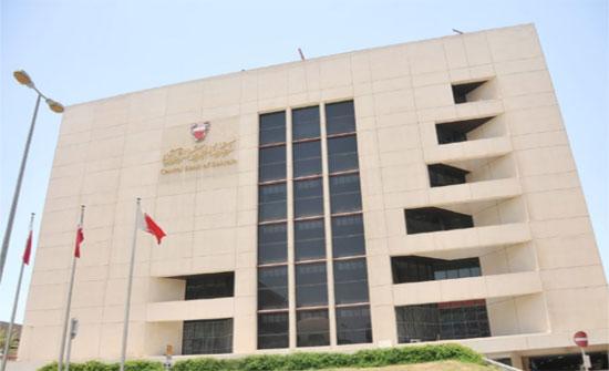 مصرف البحرين المركزي يمنح بنك الأردن ترخيصا للعمل في المنامة