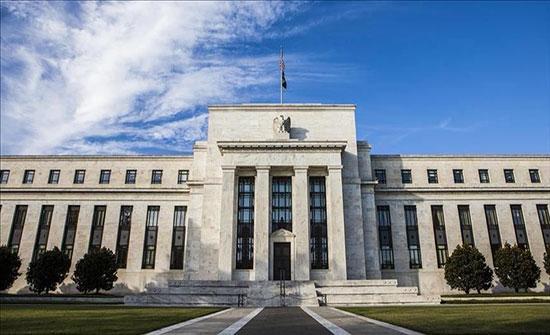 مؤتمر مصرفي عربي أميركي في واشنطن تشرين الاول