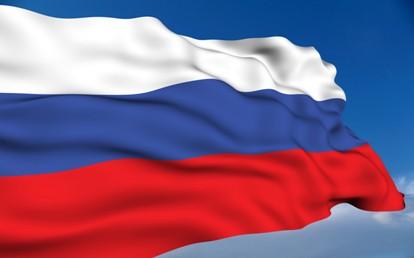 روسيا تتجه لإنشاء قاعدة عسكرية دائمة في وسط أفريقيا