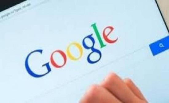 الأسئلة الـ10 الأكثر تكرارا على 'غوغل' .. السؤال الثاني سيفاجئكم