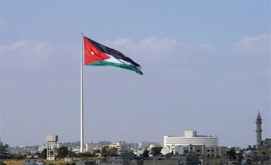 مؤسسة التمويل الدولية تدعم مشروعا للطاقة المتجددة في الأردن