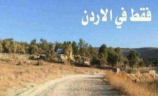 حدقوا جيداً في هذه الصورة ... شيئاً لا تراه إلا في الأردن