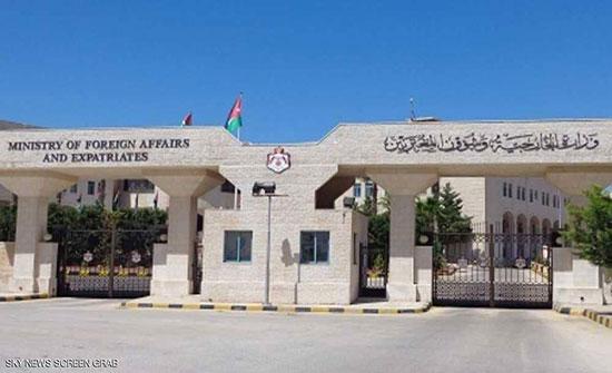 الأردن يدين عمليات التخريب لـ 4 سفن المدنية بالقرب من المياه الإقليمية للامارات