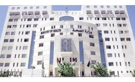 114 مليون دينار كلفة مشاريع وزارة الصحة 2019-2020 - المدينة نيوز