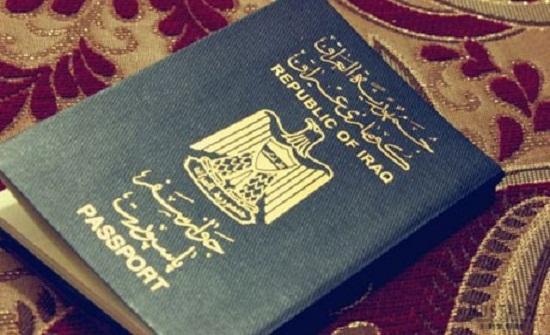 السعودية تستبدل اصدار تأشيرات العراقيين من الأردن لبغداد