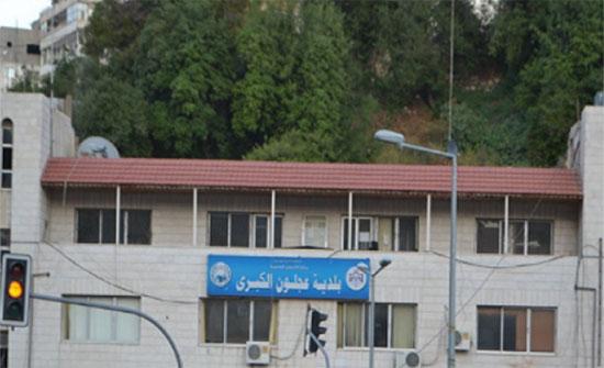 بلدية عجلون تنذر 11 محلا تجاريا لاستخدامها العدادات الكهربائية التابعة لها