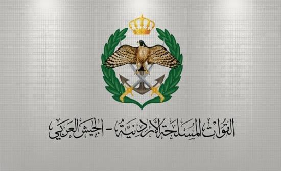 الجيش العربي ينقذ سائحين غرقا في نهر الأردن