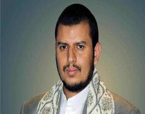 """زعيم الحوثي يستعد لـ""""السيناريو القاتل"""".. ويلجأ لعمه"""