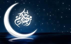 عجلون: بحث الاستعدادات لاستقبال شهر رمضان