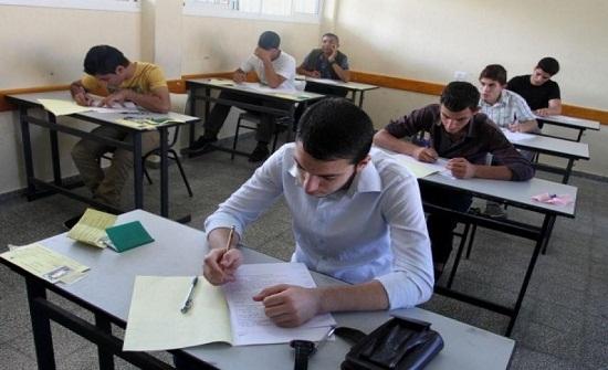 """طلبة """"التوجيهي"""" يجمعون على سهولة امتحان الانجليزي"""