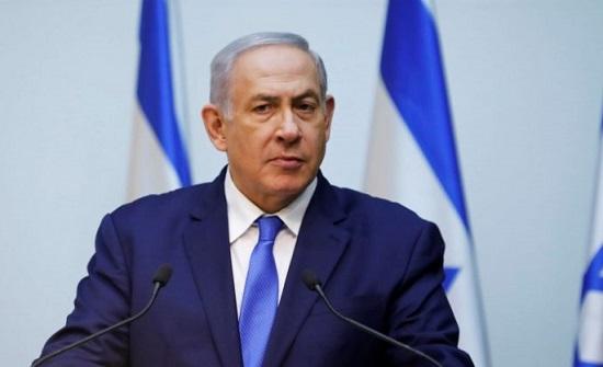 نتانياهو يدشن تركيب الجزء السفلي من منصة أكبر حقل للغاز ويقول : نزود جيراننا العرب - المدينة نيوز