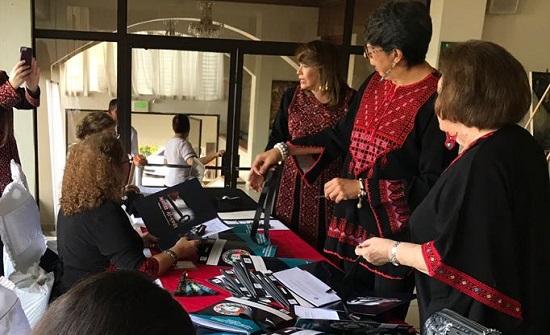 المؤسسات والناشطون الفلسطينيون  في امريكا اللاتينية يعقدون مؤتمرهم التأسيسي الأول
