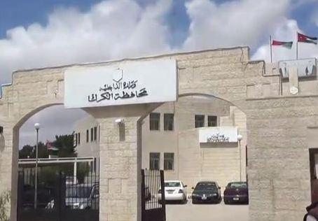 اعضاء مجلس محافظة الكرك يطلعون على برامج وانشطة نادي بداع الكرك