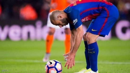 برشلونة يودع صاحب الهدف الوحيد