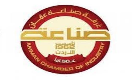 صناعة عمان ونقابة الزراعيين تدعوان لحماية المنتج الوطني