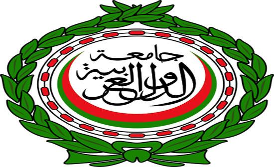 الجامعة العربية تدعو المجتمع الدولي إلى التصدي للانتهاكات الإسرائيلية