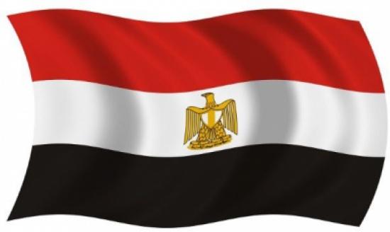 مصر تستنكر القرار الأمريكي الاعتراف بالقدس عاصمة لإسرائيل