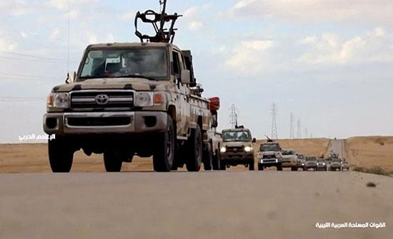ليبيا.. الجيش الوطني يعزّز قواته لحسم معركة طرابلس