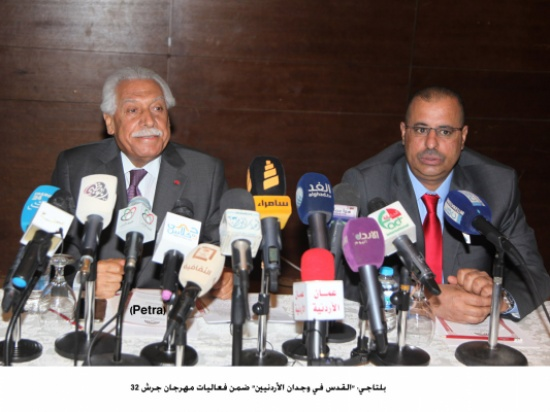 """بلتاجي: """"القدس في وجدان الأردنيين"""" ضمن فعاليات مهرجان جرش 32"""