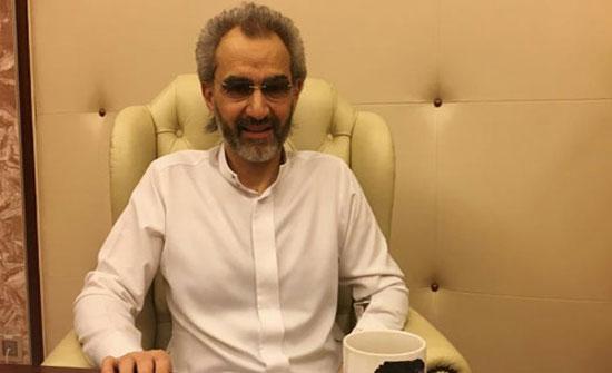 """أول لقاء لـ """"الوليد بن طلال"""" عقب الإفراج عنة اليوم (فيديو)"""