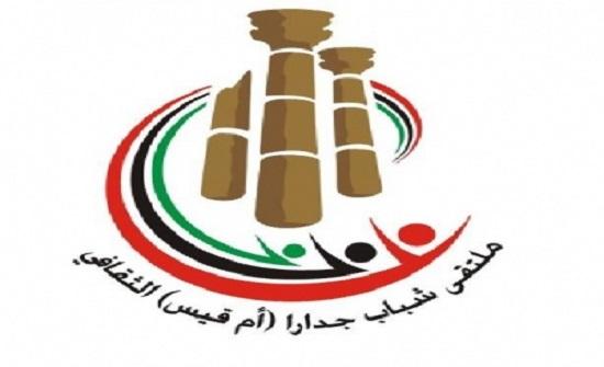 تكريم فنانين أردنيين في أم قيس