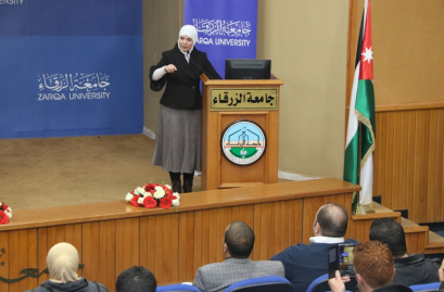 وفد من مكتب ايراسموس يزور جامعة الزرقاء