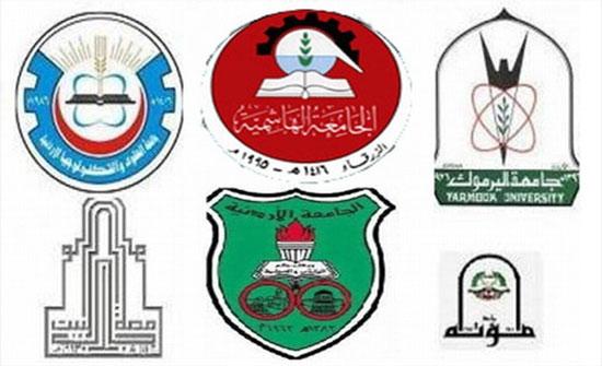 تخصصات جديدة في الجامعات الاردنية (تفاصيل)