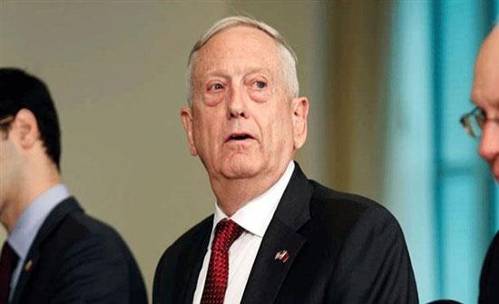 ماتيس: أمريكا ملتزمة 100% بدعم حلف الناتو