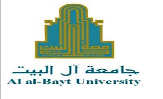 بحث التعاون بين جامعة آل البيت والملحقية الثقافية العراقية
