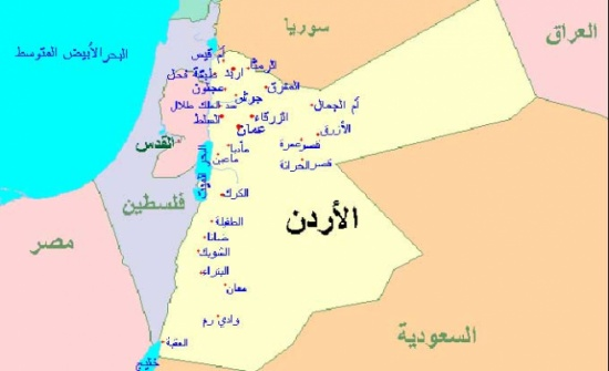 بيان احزاب المعارضة عن طرد السفير الاسرائيلي والاعتقالات والشأن الاردني