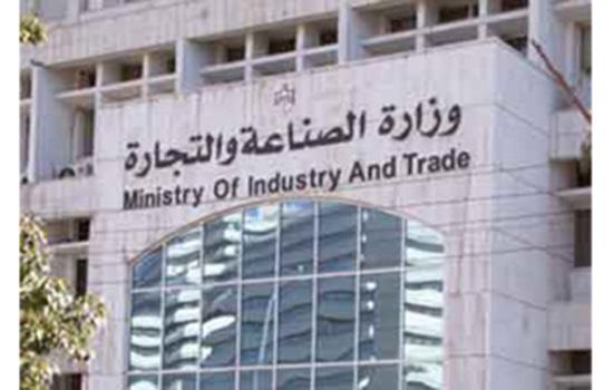 نجاح أول شركة أردنية بالتصدير إلى الإتحاد الأوروبي في إطار تبسيط قواعد المنشأ