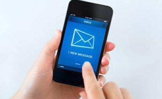 """الأمن يحذر من رسائل """"احتيالية"""" تهدف الى سرقة ارصدة البنوك"""