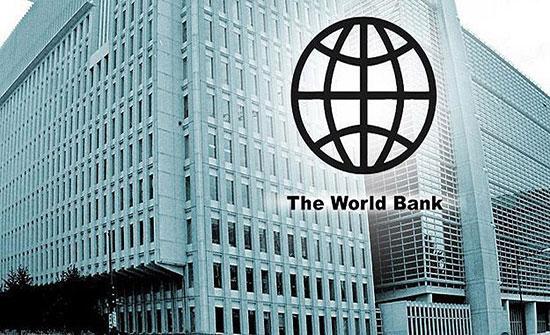 افتتاح مكتب البنك الدولي للإنشاء والتعمير في الأردن