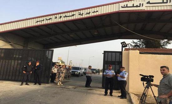 581 سوريا غادروا عبر نصيب  الجمعة