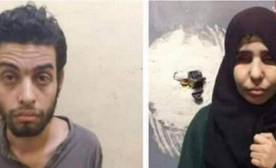 جريمة مروّعة بالصور - .. أم مصرية تقتل أطفالها الثلاثة بناءً على طلب ضرتها من أجل سيارة وشقة!