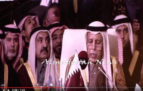 بالفيديو : كلمة قطر الرسمية في اجتماع الاتحاد البرلماني العربي