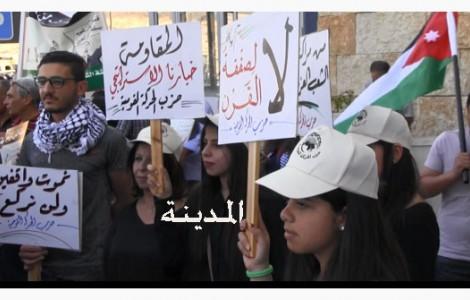 بالفيديو والصور : شاهد اعتصام صفقة القرن امام السفارة الامريكية