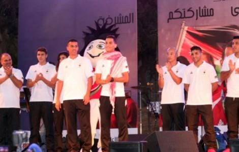 فيديو | احتفال اللجنة الأولمبية بأبطال الأردن في أولمبياد ريو بحدائق الحسين