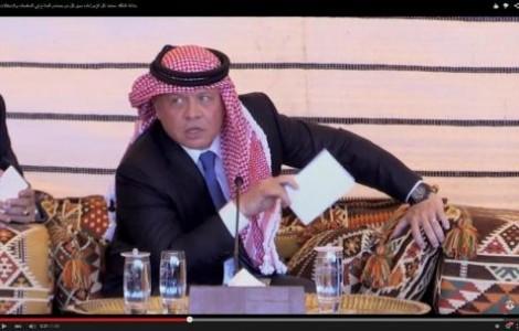 بالفيديو .. الملك يتحدث عن اطلاق العيارات النارية في الأعراس