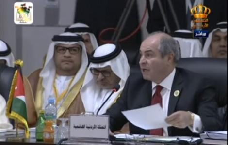 بالفيديو : رئيس الوزراء هاني الملقي يلقي كلمة الملك في القمة العربية