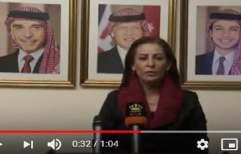 بالفيديو : هكذا أعلن الأردن القبض على عوني مطيع