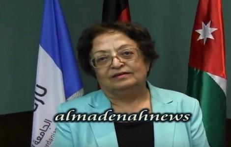 بالفيديو : لقاء المدينة نيوز مع منار فياض رئيسة الجامعة الألمانية الأردنية