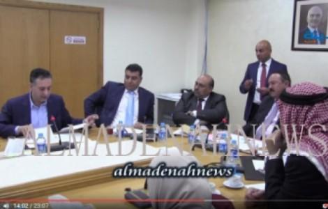 فيديو : الحياري يحاصر القضاة بأسئلة عن مطحنة إربد والشعير والنخالة والإستيراد والمواشي
