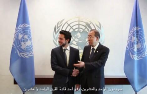 بالفيديو : الحسين في مجلس الأمن
