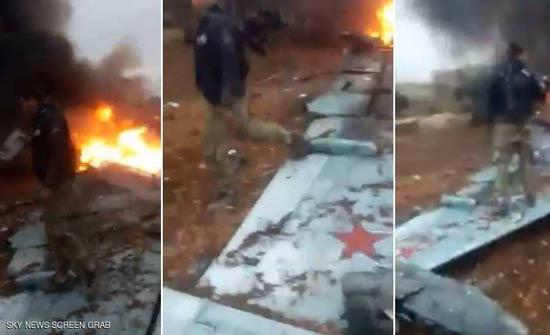 إسقاط مقاتلة روسية بسوريا وأسر الطيار