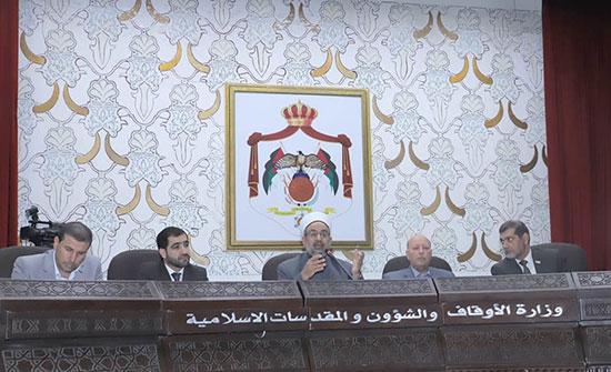 وزير الأوقاف يلتقي البعثة الإرشادية التي سترافق الحجاج الأردنيين