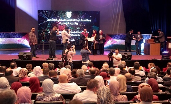 """احتفال في """"الأردنية """" تحت عنوان  مسيرة الانجاز والتطوير"""