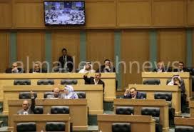 بيان صادر عن مجلس النواب حول توجه الإدارة الأمريكية لنقل سفارتها إلى القدس