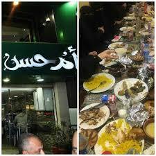 بالفيديو – مصر :  رجال يخلعون أحزمتهم ويضربون منقبات داخل مطعم ..!